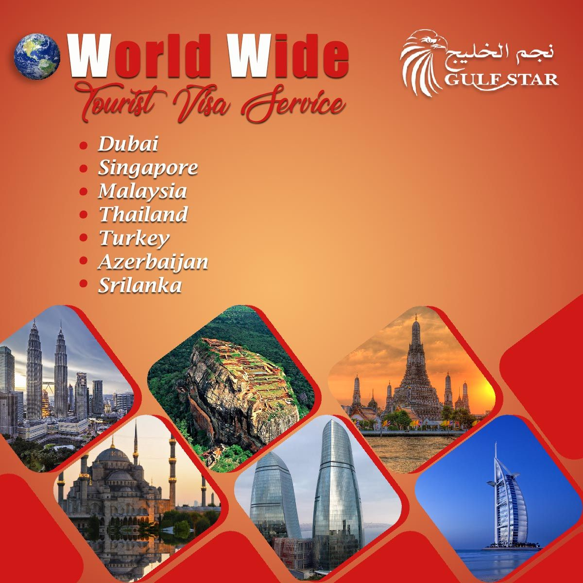 World Wide Tourist Visa Service Singapore Malaysia Thailand Turkey Azerbaijan Srilanka Travel And Tourism Tourism Singapore Malaysia