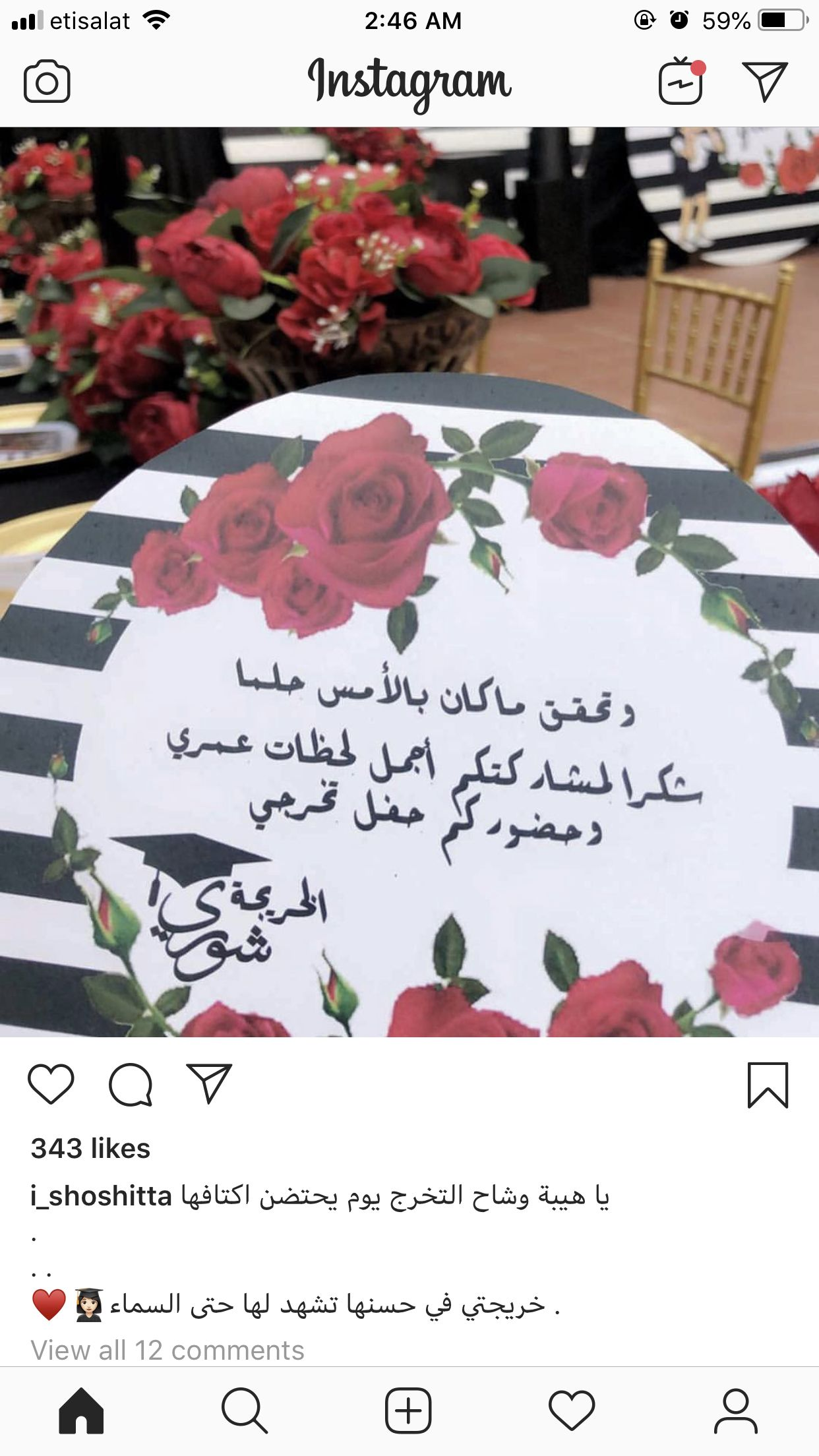 Pin By Sofy Mk On Graduation Instagram Graduation Views