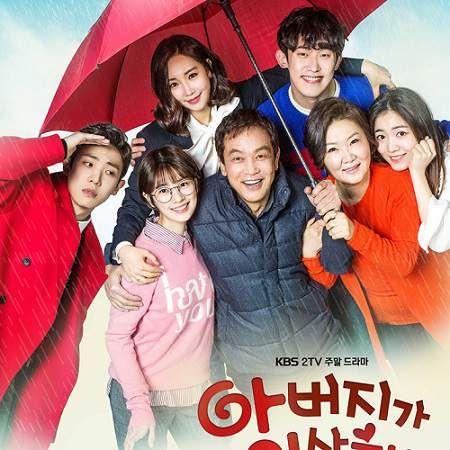 Father is strange dramafire korean drama 2017 k drama father is strange dramafire korean drama 2017 stopboris Choice Image