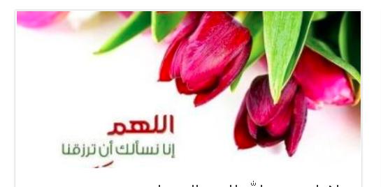 علامات حب الله للعبد المسلم Vegetables Radish Dui