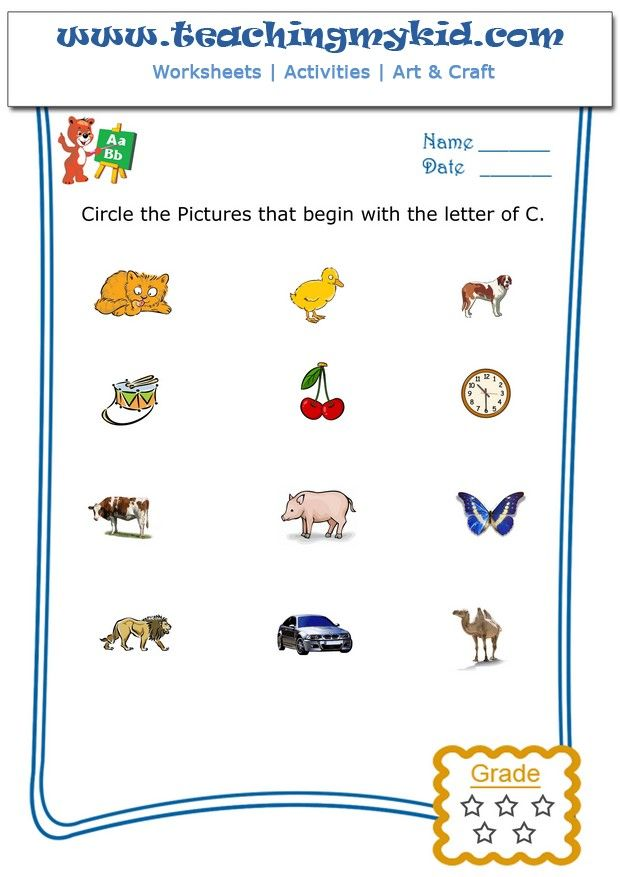 circle the pictures that begin with the letter c fun worksheets for kids. Black Bedroom Furniture Sets. Home Design Ideas