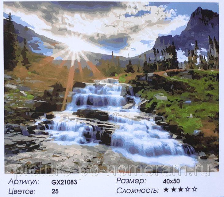 Картина раскраска по номерам на холсте 40х50 Водопад ...
