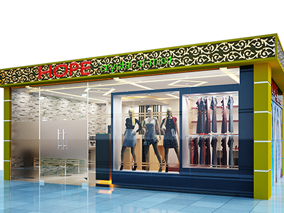 clothing fashion showroom front view interior design idea bdclothing fashion showroom front view interior design idea bd