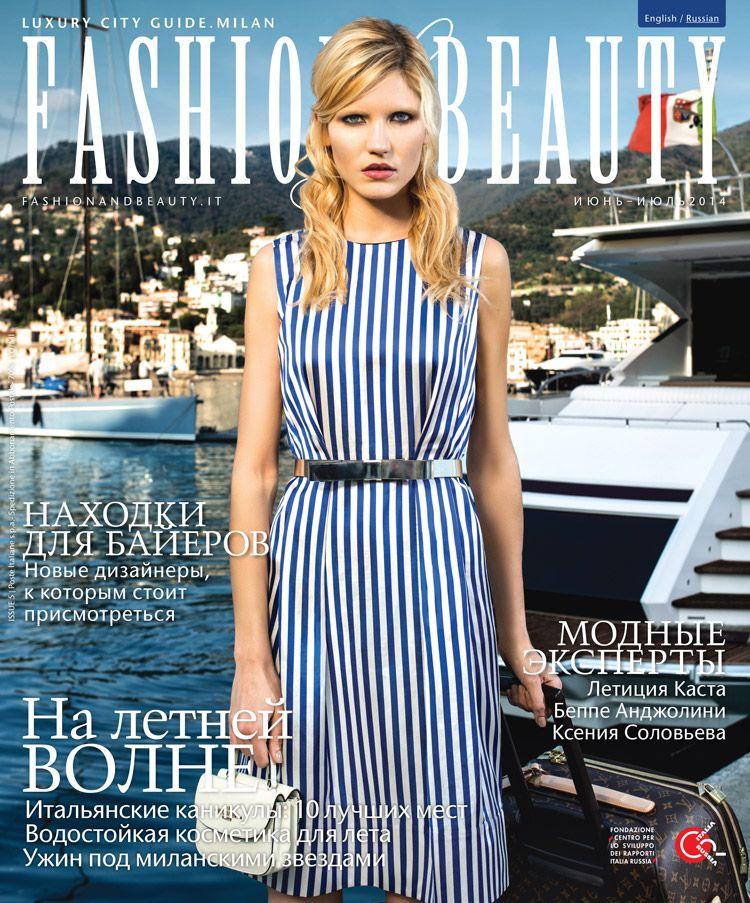 Katja Stajnbauer For Fashion & Beauty By Lior Susana