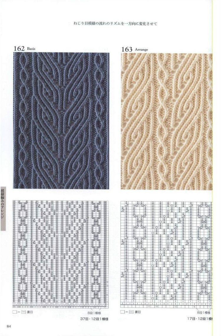 棒針の模樣編み集NV70318----棒针模式专辑 | Knitting | Pinterest | Dos ...