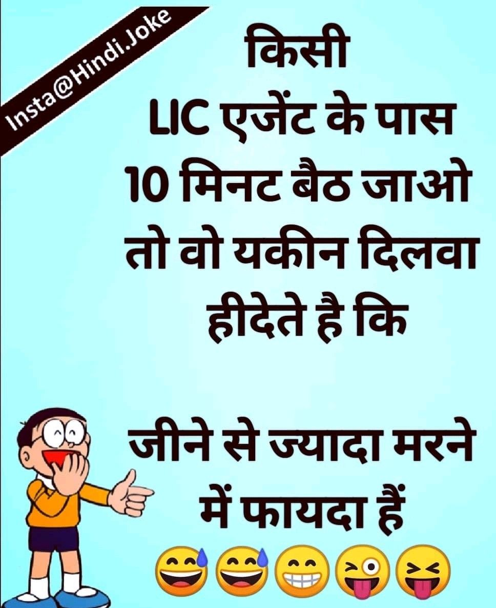 fun track image by Sarika Deb Jokes quotes, Best funny