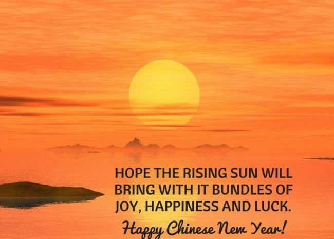 Latest lunar new year greeting in english words quotes wishes photos latest lunar new year greeting in english words quotes wishes photos m4hsunfo