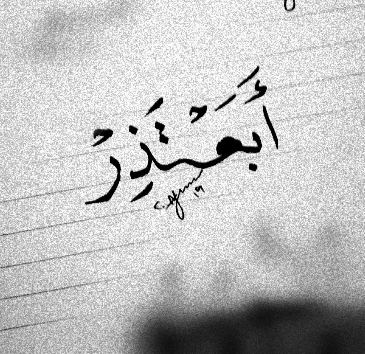 اعتذر عن كل شي الا الهوى Arabic Quotes Quotes Arabic