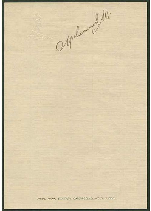 One of Muhammad Aliu0027s numerous letterhead designs, this example - letterhead example