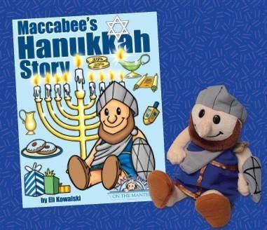tips to help your jewish kids survive the christmas season when even adam sandlers chanukah song cant cheer them up and moderntribecom hanukka - Adam Sandler Christmas
