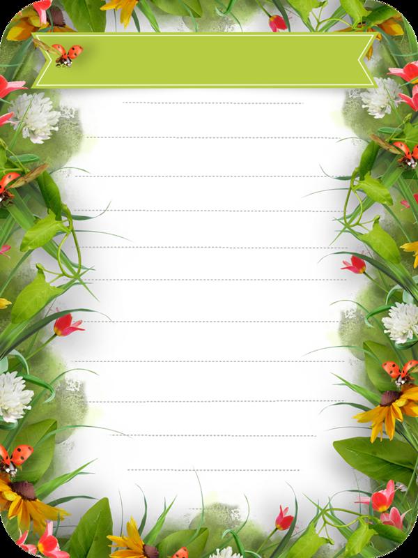 картинки грамот с цветами имеет