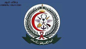 وظائف مستشفى الملك فهد للقوات المسلحة بجدة 1436 Team Logo Juventus Logo Sport Team Logos