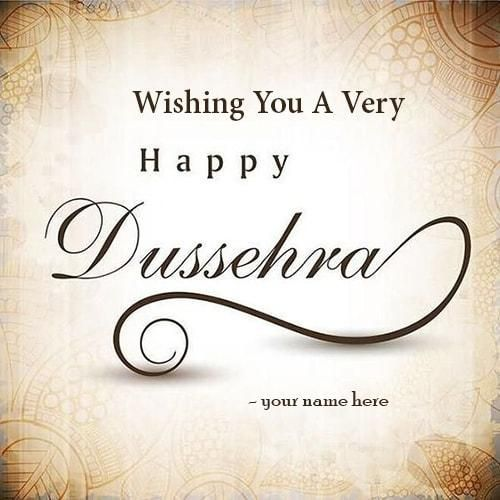 Write Name On Happy Dussehra Greetings Cards With Name Edit Online