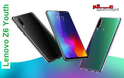 مواصفات و مميزات هاتف لينوفو Lenovo Z6 Youth Lenovo Samsung Galaxy Galaxy Phone