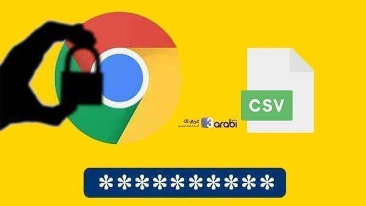 طريقة استخراج كافة كلمات المرور المحفوظة من متصفح جوجل كروم عربي تك School Logos Georgia Tech Logo Tech Logos