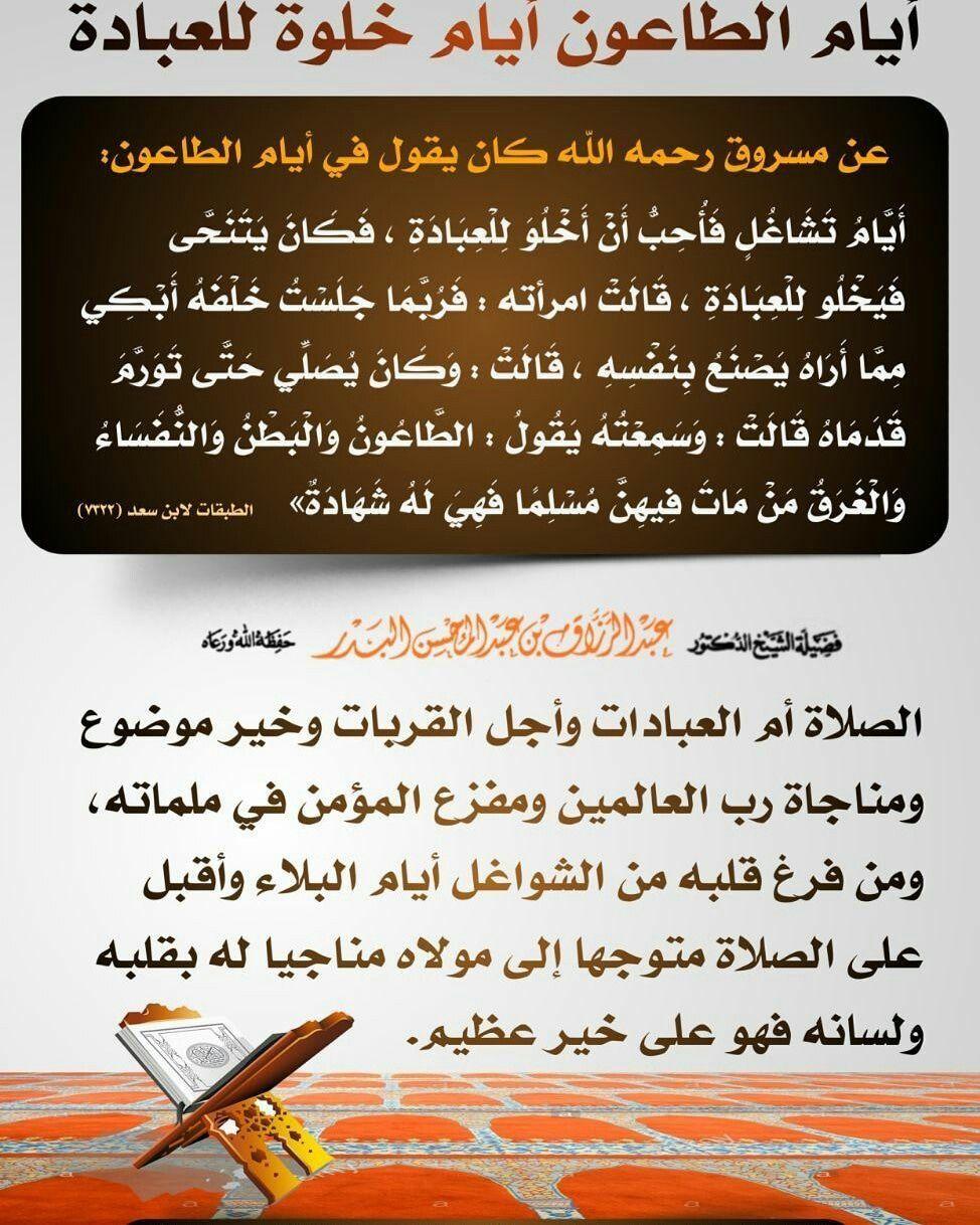 Pin By زهرة الياسمين On مقتطفات إسلامية Bread Food Matzo