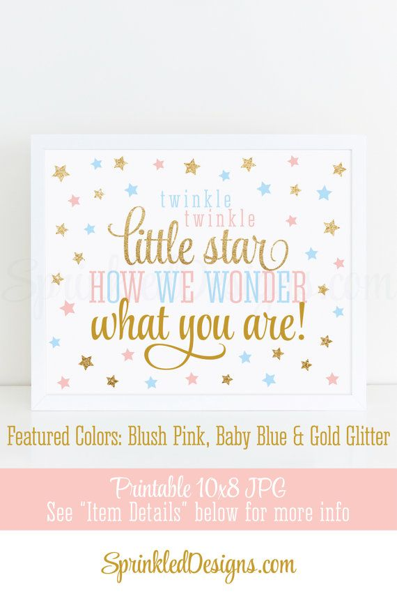 Twinkle Twinkle Little Star How We Wonder What You Are Printable Twinkle Little Star Gender Reveal Sign Gold Glitter Blush Pink Baby Blue Twinkle Twinkle Gender Reveal Twinkle Twinkle Little