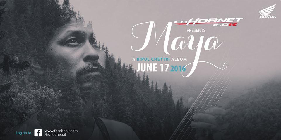 Download Bipul Chettri's new album 'Maya' for free | Indian