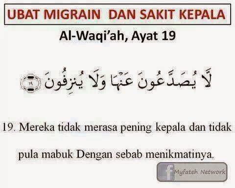 Theakmalcikmat Ayat Suci Al Quran Bagi Menyembuhkan Sakit Kepala Kata Kata Motivasi Kutipan Inspirasional Kata Kata Indah