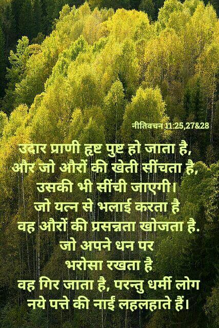 Pin On Hindi Gujarati