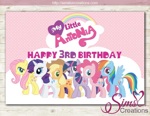 kunst my little pony personalized