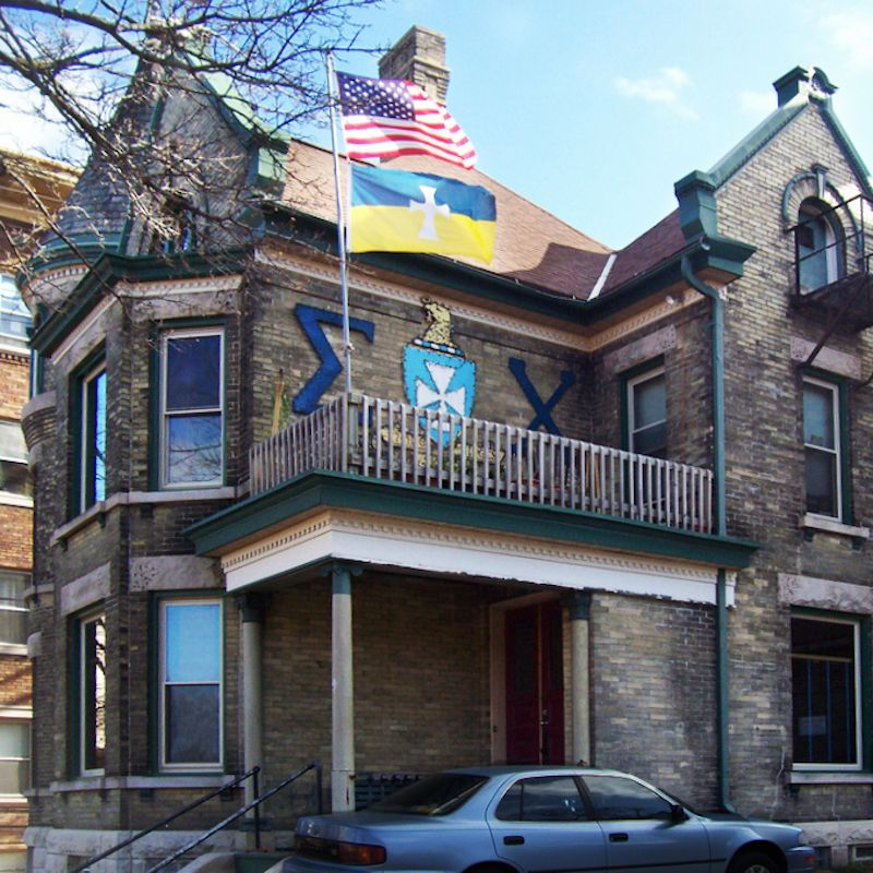 Sigma Chi House styles, Sigma chi, Animal house