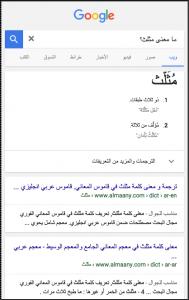 اخبار النت استخدامات غير بحثية بالعربية لمحرك البحث قوقل Latest Tech Blog Posts Screen Shot