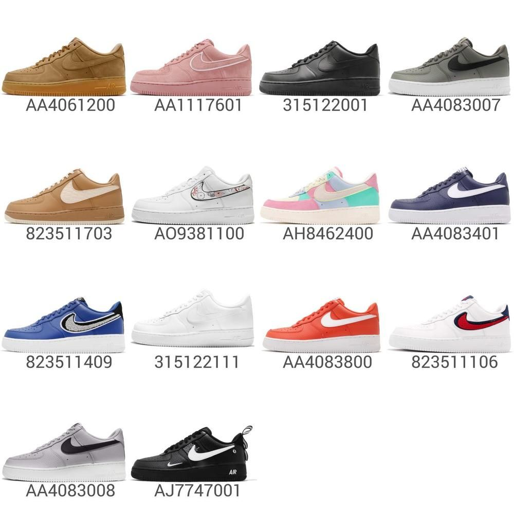 Nike Air Force 1 07 LV8 AF1 One Low QS Men Sneakers Shoes