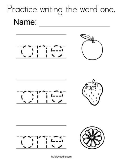 Practice Writing The Word One Coloring Page Writing Practice, Kindergarten  Worksheets Sight Words, Kindergarten Phonics Worksheets