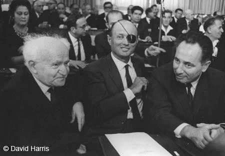 Ben Gurion, Moshe Dayan, and Shimon Peres at the Knesset | Israel history, Jewish history, Heroic men