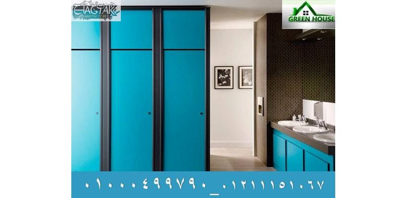 Hagtak Com Free Classifieds In Egypt قواطيع وفواصل حمامات Hpl Rent Real Estate Estate Sale