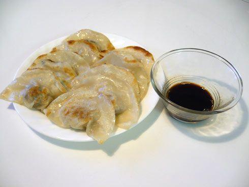 Dumpling recipe asian food recipes pinterest dumpling recipe dumpling recipe asian food forumfinder Images