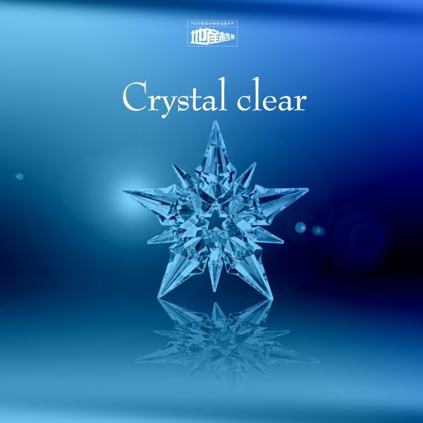 Blue ice crystal PSD layered material