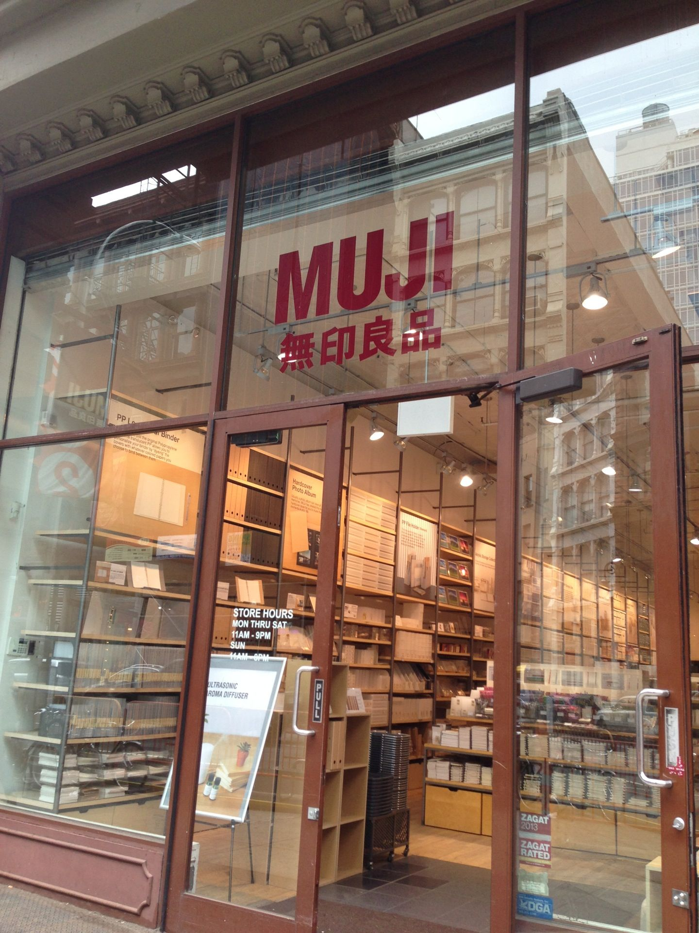 muji sohojapanese design at affordable prices, which means i'll