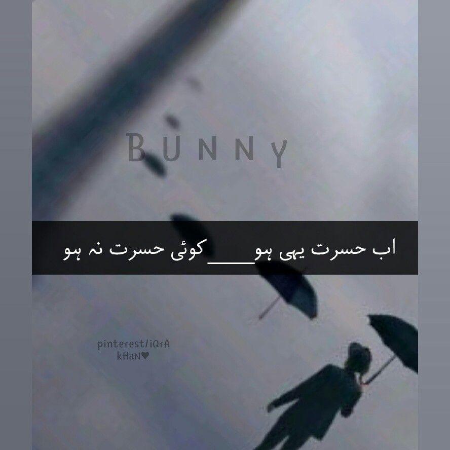 Alishna Khan Fligs Urdu Poetry Urdu Quotes Poetry