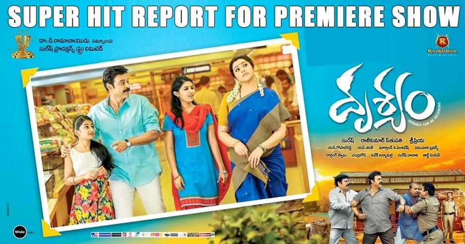 Drushyam Telugu Movie Showtimes In Usa Find Drushyam Telugu Movie