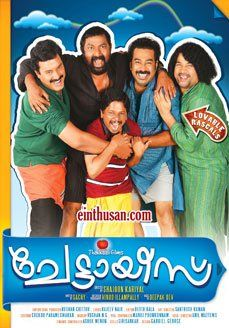 New malayalam movie chettayees online dating