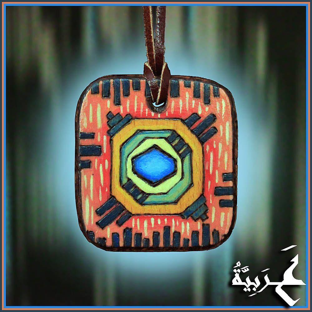 Náhrdelníky - Amulet - Madinet el Fadaa - 4257421_