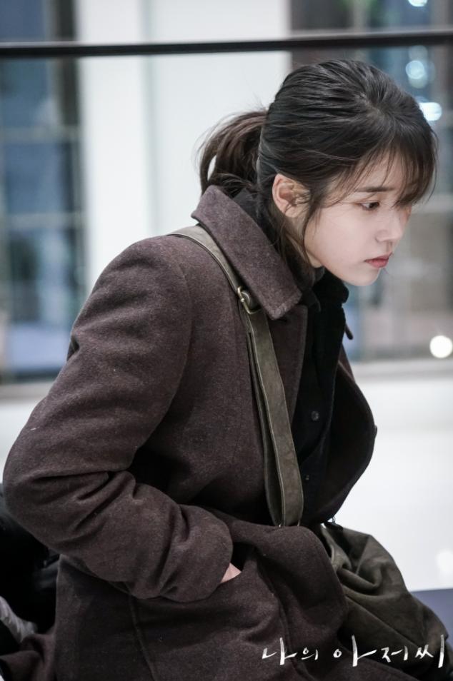 My Ajusshi Archives Drama Milk Korean Celebrities Singer Korean Actresses