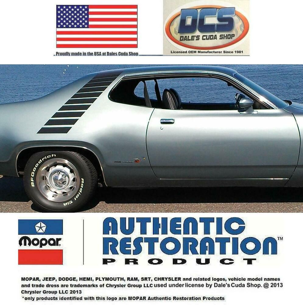 """1971-1974 Plymouth Roadrunner and Satellite hood to cowl weatherstrip seal 48/"""""""