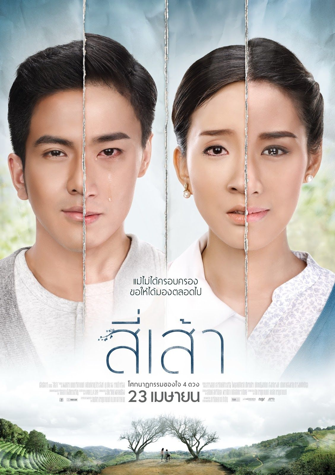 Love Is (Thai Movie) Subtitle Indonesia