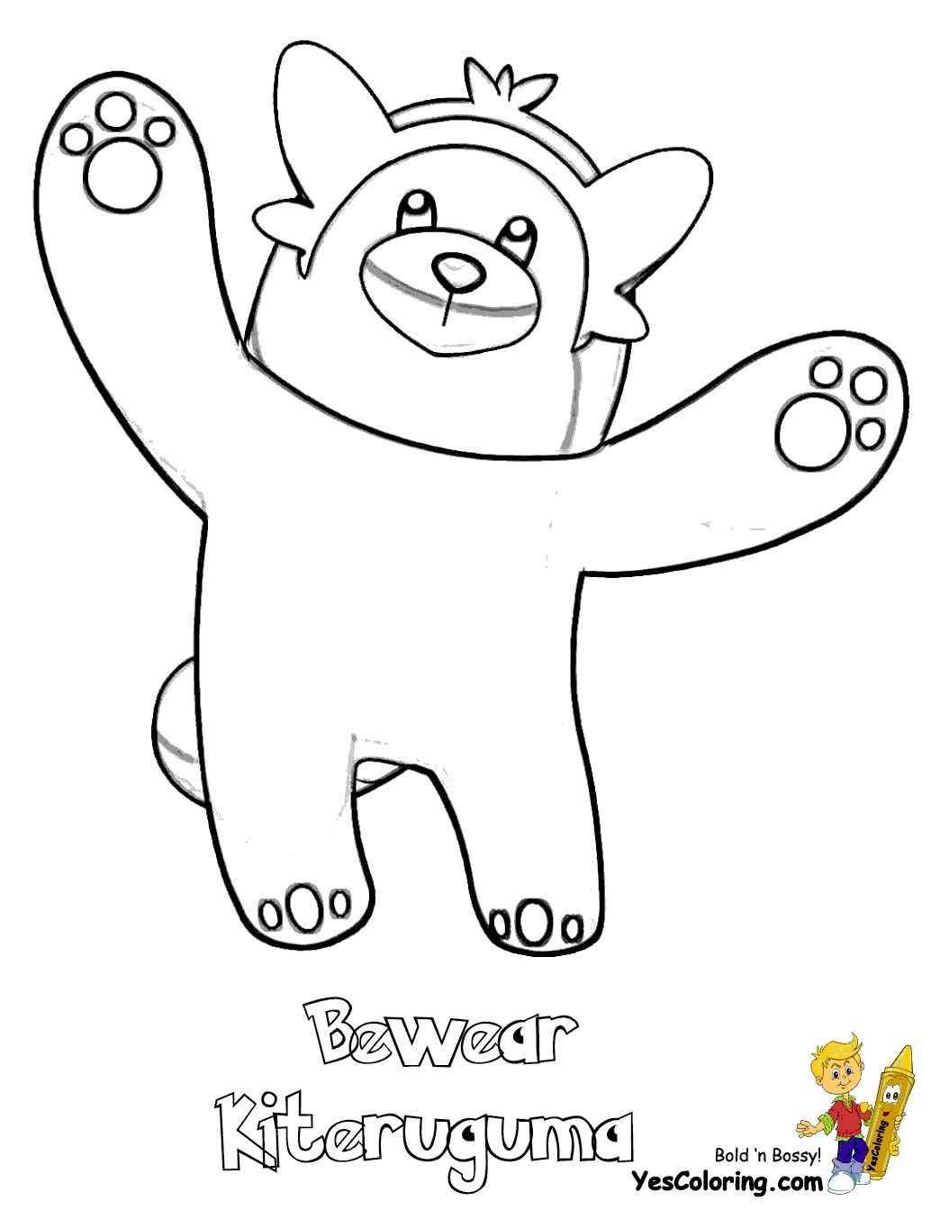 Pokemon Coloring Pages Bewear From The Thousands Of Photographs On The Net In Relation To Poke Pokemon Coloring Pages Pokemon Coloring Cartoon Coloring Pages