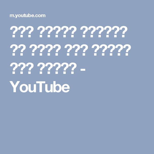 صور غامضة ومحيرة لا يوجد لها تفسير حتى اليوم Youtube Youtube Questions Youtube Diy Youtube