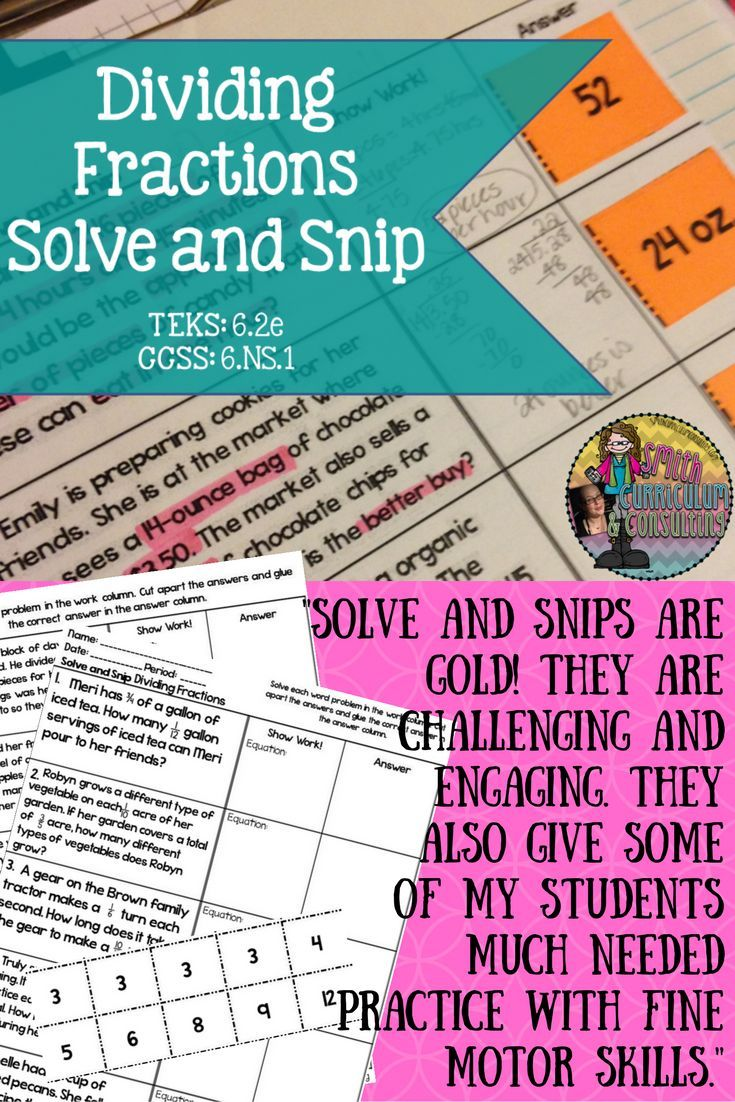 Dividing Fractions Solve and Snip® Interactive Word Problems | 6th ...