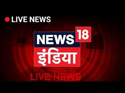 Itechfield News18 India Live Tv On Itechfield In Hindi Live Tv Cool Watches India Live
