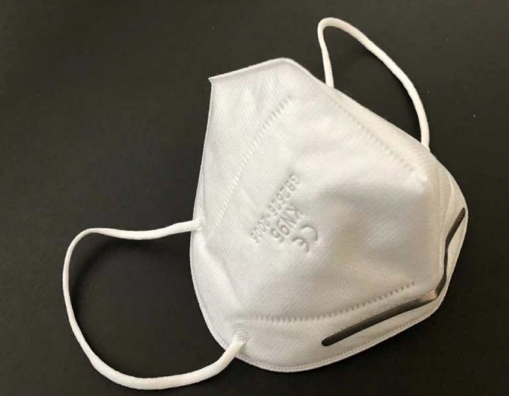 KN95 Particulate Respirator Face Mask (20Pack) in 2020