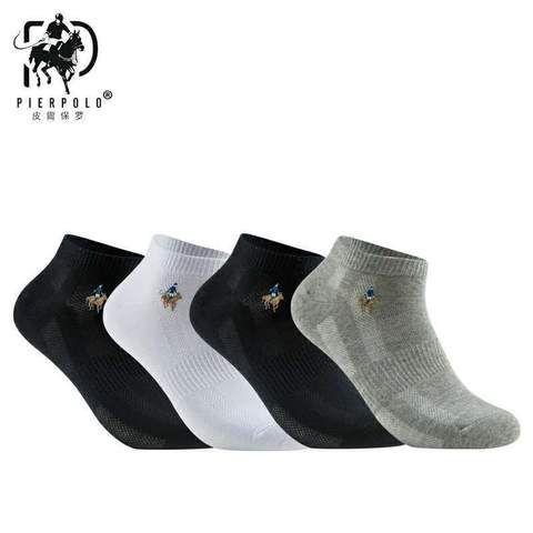 New Mens Socks Combed Cotton Long Socks Funny Novelty Skateboard Creative Brand Dress Happy Socks For Men Male Meias Calcetines Underwear & Sleepwears