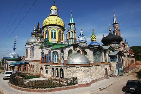 templo de todas las religiones - Google'da Ara