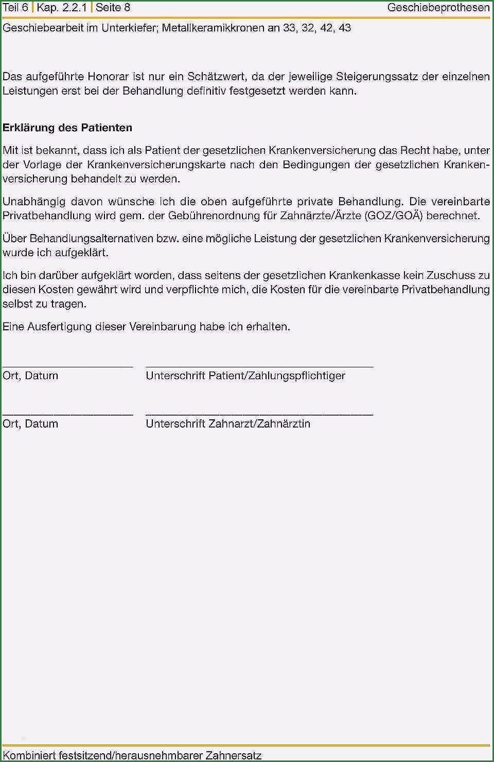 11 Kinderfreundlich Diensthandy Vereinbarung Vorlage Das Dauert Nicht Lange In 2020 Vorlagen Freundlich Vereinbarung