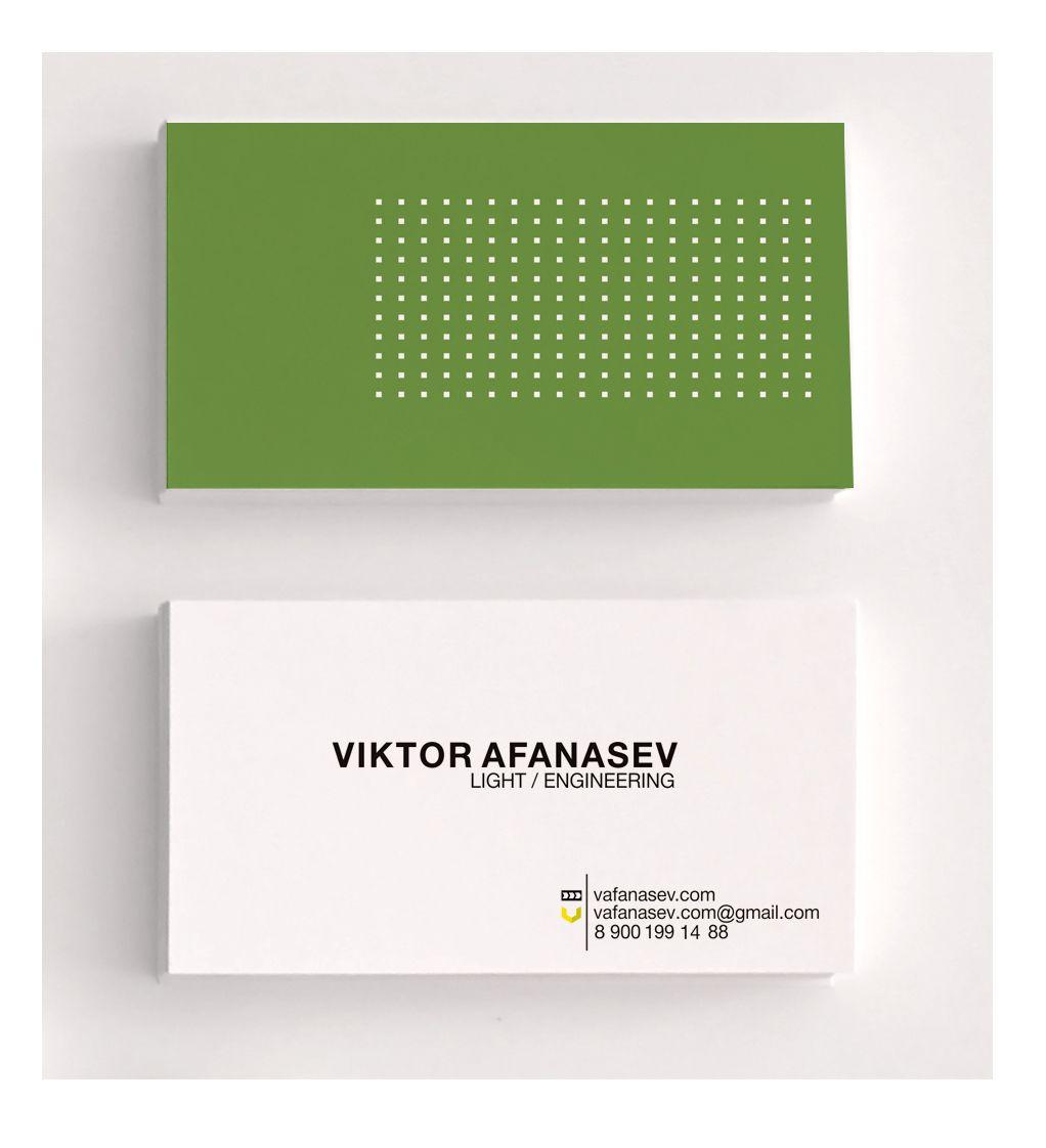 business card for light engineer. | My design | Pinterest ...